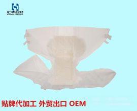 贴牌代加工 外贸出口 OEM成人纸尿裤(OEM成人纸尿裤)
