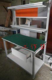 天津防静电工作台|电子厂操作台|工作桌|维修台