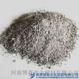 不锈钢精炼剂专业生产