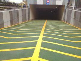 南京旧坡道,改造汽车防滑坡道