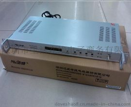 迈威MW-MOD-9835捷变频调制器 迈威可变频调制器 迈威调制器