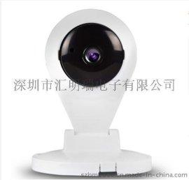 无线网络wifi摄像头720P手机监控ipcamera插卡一体卡片机