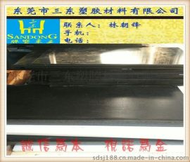 PC棒 高透明PC棒 黑色PC棒 乳白色PC棒 白岩色PC棒 精选三东塑胶