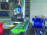 供应CCD螺纹检测系统 精密光学测量设备 非标自动化设备