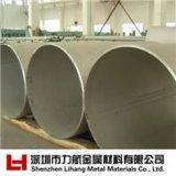 316不鏽鋼工業管 焊接316不鏽鋼管 熱軋不鏽鋼管
