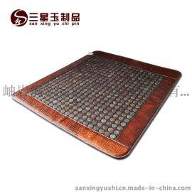 三星玉石床垫 远红外加热垫子 双温双控床垫