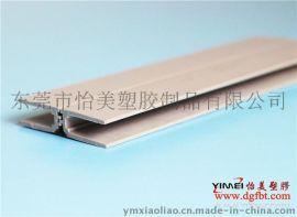 东莞怡美 防撞耐磨 PVC塑料异型材生产线 生产厂家