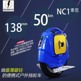 厂家直销火星车电动扭扭车自平衡车迈克威电动独轮车4代步车