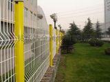供應小區圍牆護欄 小區圍欄 桃形柱護欄網