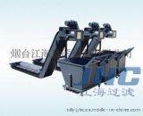 江海排屑机设备(JHLB链板式排屑机)