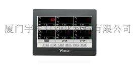 廈門宇電AI-3190S/3190W分體式無紙記錄儀/觸摸屏/真彩觸摸屏