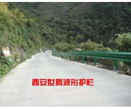 西安波形护栏生产安装施工队, 西安钢板高速公路护栏