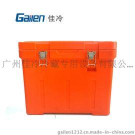 佳冷保温箱、冷藏箱 、滚塑保温箱GL-110LG