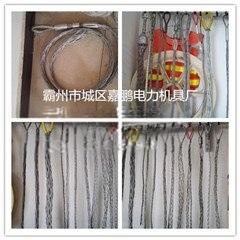 电缆网套 ,导线网套