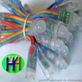LED七彩外露灯串12毫米七彩外露灯