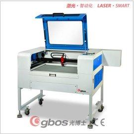 光博士激光厂家直销皮革布料激光切割机  手套激光切割机