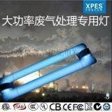 供應紫外線殺菌燈車 移動紫外線殺菌燈 大功率紫外線燈具殺菌車專用紫外線燈管