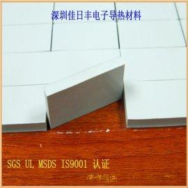 佳日丰PM150导热硅胶片, 高导热硅胶片CPU导热