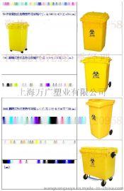脚踏黄色塑料废物桶30l污物桶 医疗脚踏诊所垃圾桶 25升塑料医疗垃圾桶