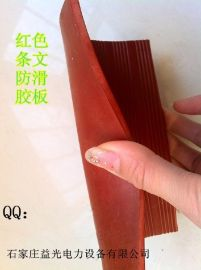 大庆条纹绝缘胶垫绿色绝缘胶板物美价廉绝缘毯8