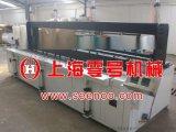 零号LH4000塑料板折弯机 4米长数控塑料板材折弯机