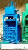 深圳廢品打包機