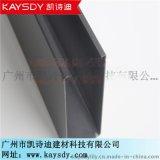 金属铝方通生产厂家 凯诗迪木纹铝方通