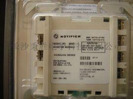诺帝菲尔 MMX-1监视模块