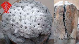 工地施工採用的無聲膨脹劑 無聲破碎劑 巖石膨脹劑