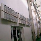 呼和浩特市电天暖 辐射采暖器 SRJF-6