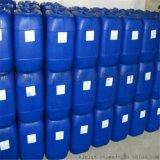 高效低腐蝕蒸髮式冷凝器清洗劑及應用方法