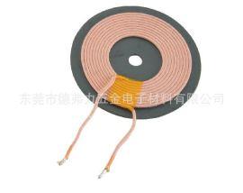 无线充电器线圈单线单层+隔磁片