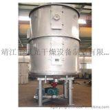 盘式连续干燥机  树脂干燥