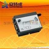 原裝Maestro 100 DTU modem 數據傳輸單口/支持TCP/IP協議