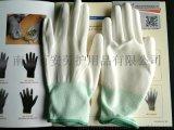 进口尼龙防静电净化手套