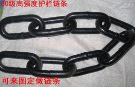 山东加工护栏镀锌铁链条厂家直销保证高质量  格
