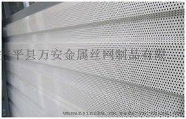 0.6穿孔镀铝锌彩涂压型板25-200型吊顶底板
