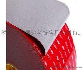 现货供应原装  3M双面泡棉胶带3M5608A
