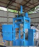 廣州沙灣廢品打包機