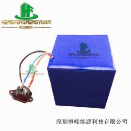 12V30AH磷酸铁  电池组