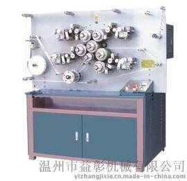 四色双面商标印刷机 织带棉带印花机