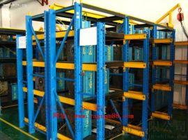 供应杭州冲压模放置架,宁波标准放置架,湖州中型模具架批发