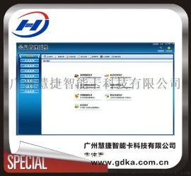 佛山IC卡会员管理软件,广州积分卡管理系统,珠海会员管理系统