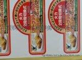 深圳药品不干胶标签