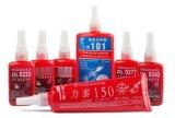 湖南厭氧膠、力泰150液態生料帶、湖南省總代
