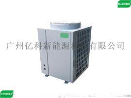 5匹商用空气源热泵熱水器酒店热泵熱水器