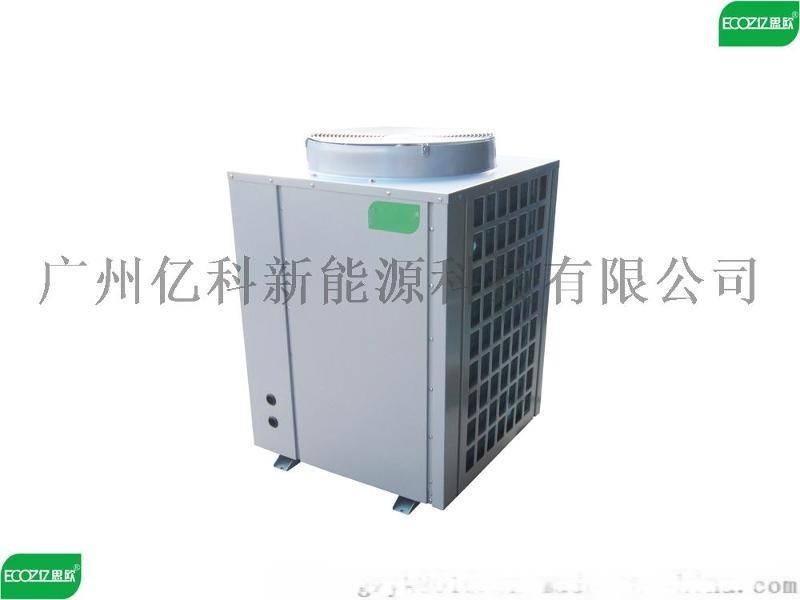 5匹商用空氣源熱泵熱水器KCR05R