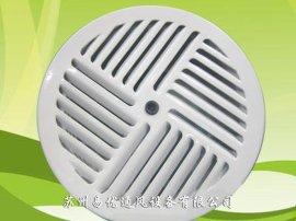 地板风口座椅风口阶梯旋流风口ABS中央空调不锈钢通风口