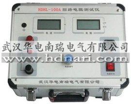 回路电阻测试仪(HDHL-100A)