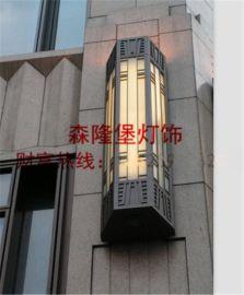 仿云石壁灯,透光石灯罩,房地产工程壁灯,户外壁灯,亚克力壁灯,玻璃灯罩不锈钢灯罩,铁艺壁灯